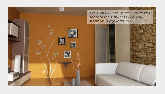 Гостиная: дизайн интерьера