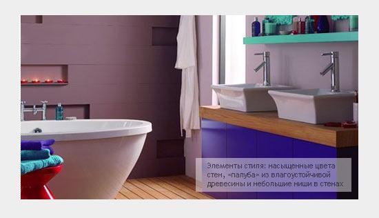 Крашенные стены и деревянный пол в ванной комнате
