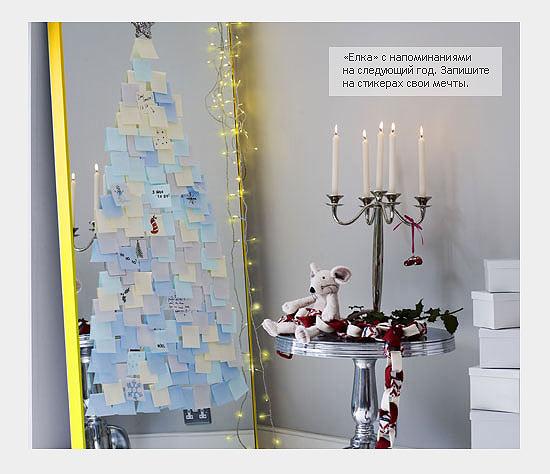 Новогодняя елка с пожеланиями
