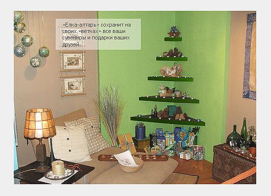 Декоративная елка из полок