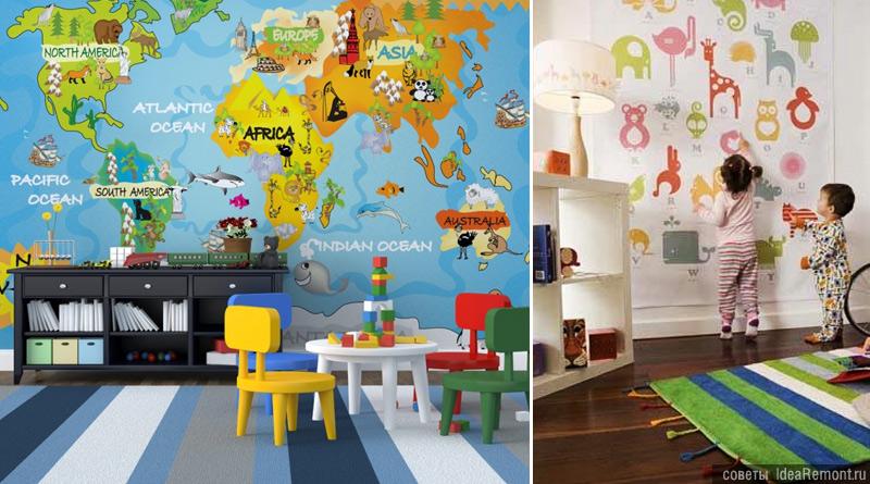 Познавательные наклейки на стену в детской комнате