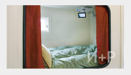 Спальное место в нише