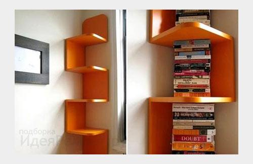 На фото: угловая мебель - вертикальная полка