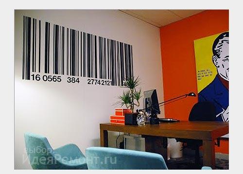 На фото: штрих код из виниловой пленки