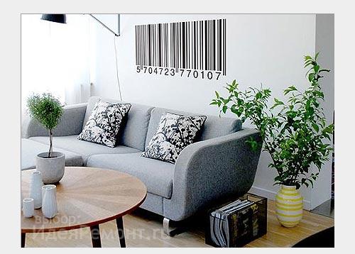 На фото: штрих код как элемент дизайна стены