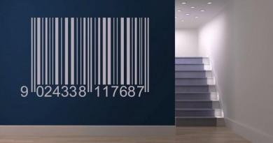 Штрих-код как элемент дизайна стен