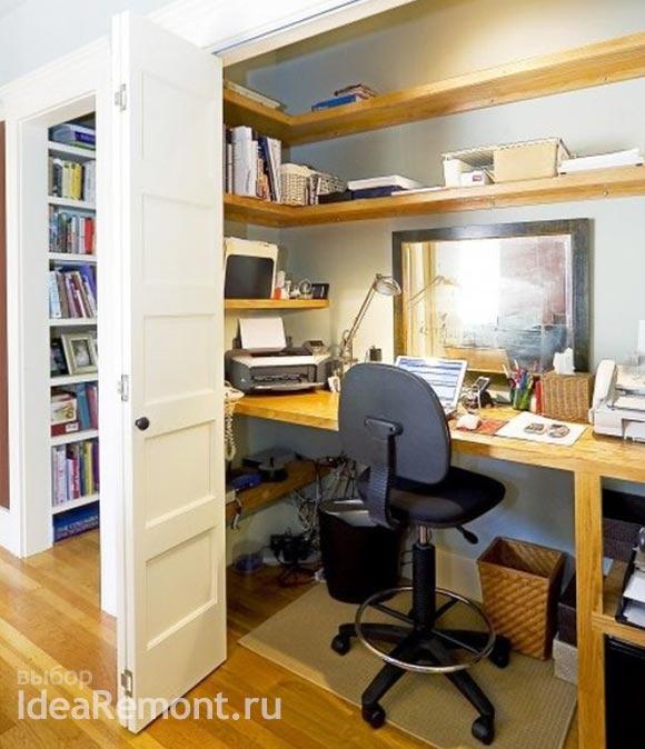 Как обустроить Домашний офис в нише