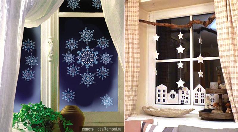 Украшение своими руками на окно на новый год
