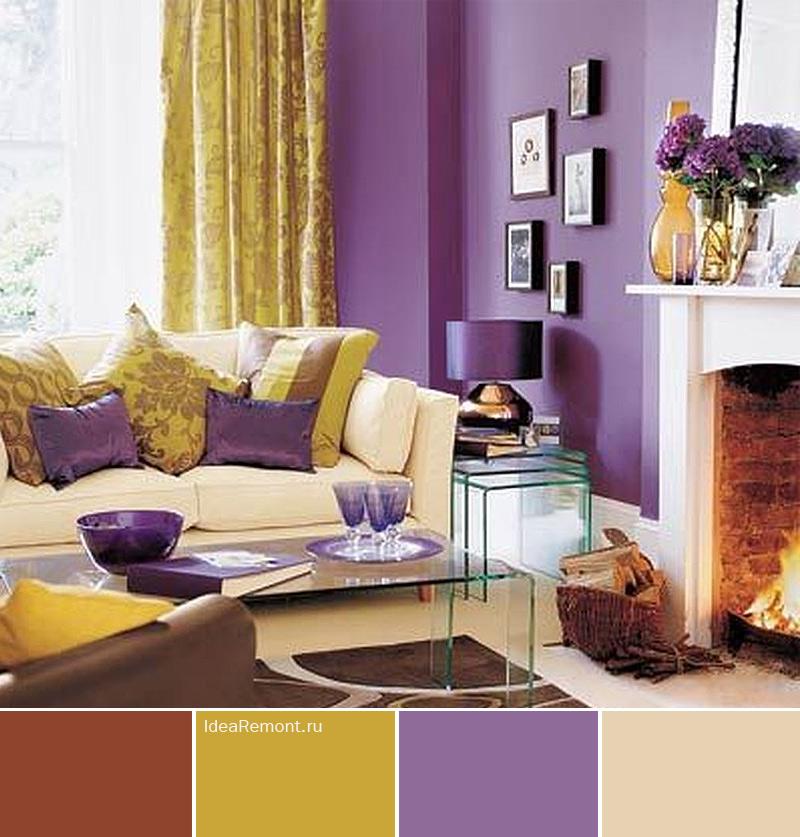 Цвета в интерьере: яркие стены в гостиной
