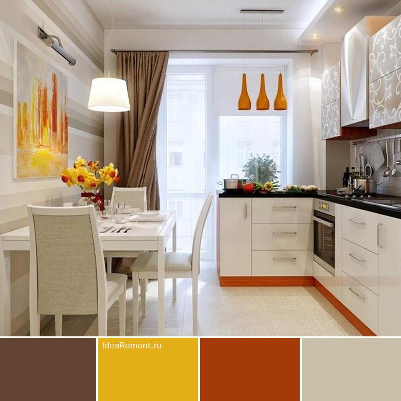 Цветовые сочетания для кухни