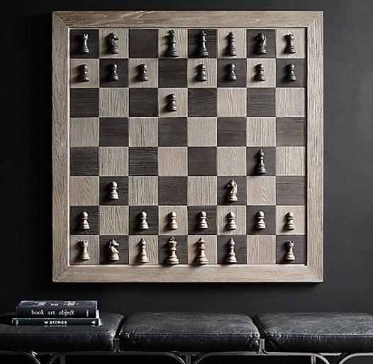 Шахматный арт-объект